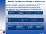 human performance models architectures