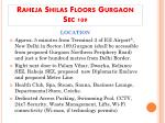 raheja shilas floors gurgaon sec 109
