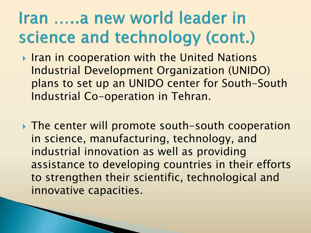 Iran …..a new world leader in science and technology (cont.)