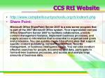 ccs rti website