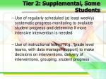 tier 2 supplemental some students24