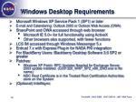windows desktop requirements