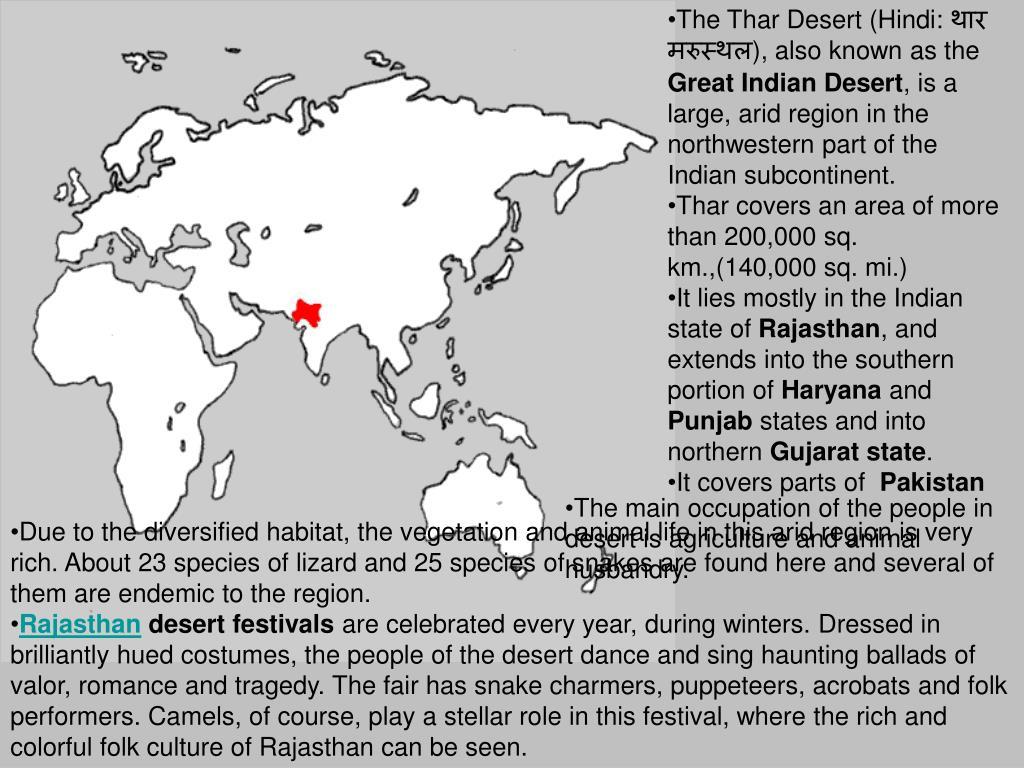 The Thar Desert (Hindi: