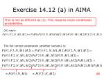 exercise 14 12 a in aima38