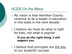 hcde on the move
