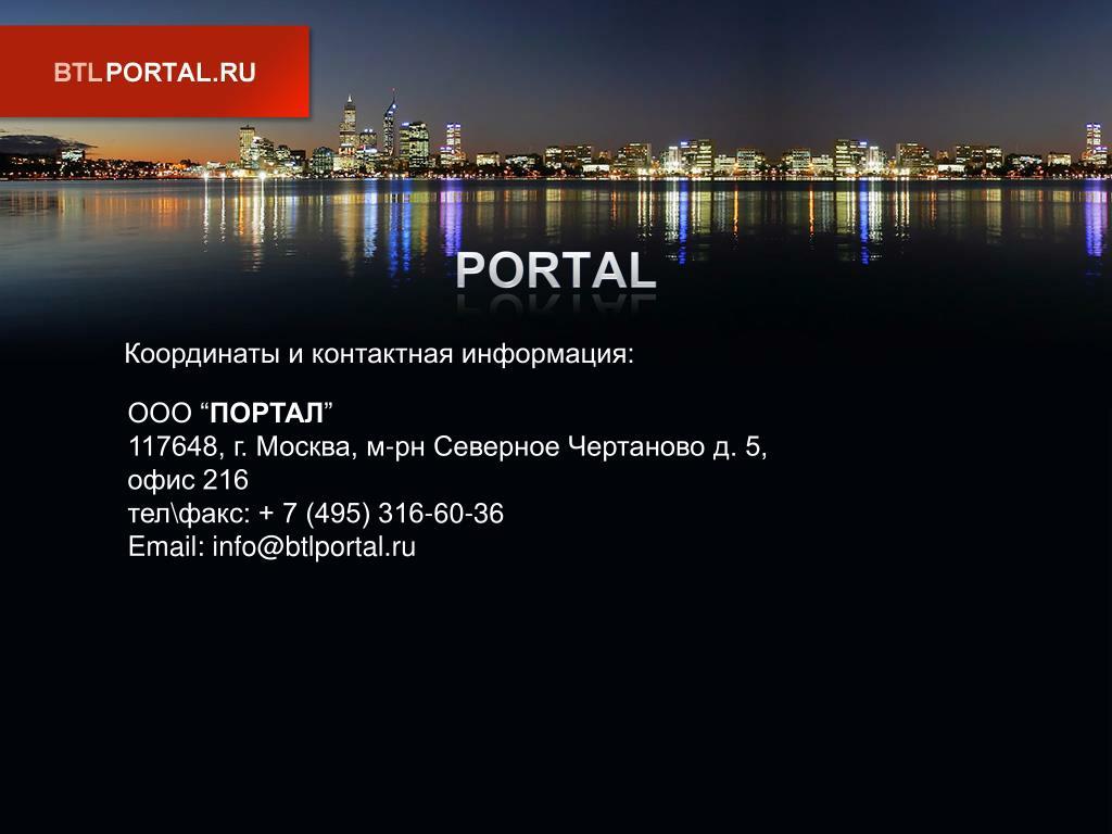 Маркетинговое агенство Чертаново Северное интернет реклама методы