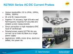 n2780a series ac dc current probes