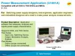 power measurement application u1881a compatible with all 6000 7000 dsos and msos 1 500