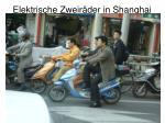 elektrische zweir der in shanghai