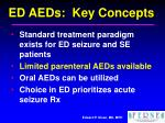 ed aeds key concepts33