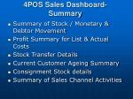 4pos sales dashboard summary