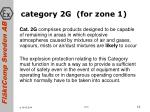 category 2g for zone 1