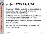 project atex 94 9 eg