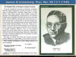 gamow schoenberg phys rev 58 1117 1940