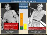 missing neutrinos from the sun