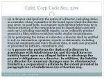 calif corp code sec 309