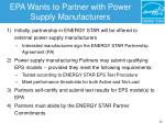 epa wants to partner with power supply manufacturers