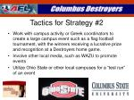tactics for strategy 2