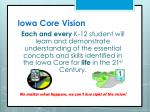 iowa core vision