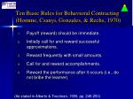 ten basic rules for behavioral contracting homme csanyi gonzales rechs 1970