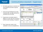communication assistant supervisor