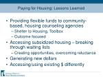 paying for housing lessons learned