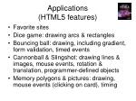 applications html5 features