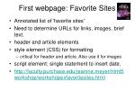 first webpage favorite sites