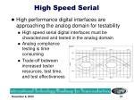 high speed serial