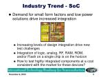 industry trend soc