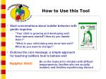 how to use this tool4