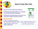 how to use this tool5