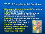 fy 2012 supplemental services