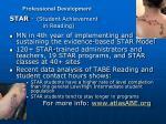 professional development5
