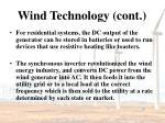 wind technology cont