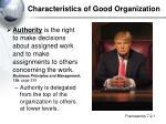 characteristics of good organization1