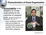 characteristics of good organization2