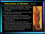 conversion of ukraine ad 987
