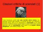 citazioni critiche di scienziati 1