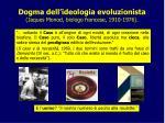 dogma dell ideologia evoluzionista jaques monod biologo francese 1910 1976