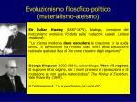 evoluzionismo filosofico politico materialismo ateismo3