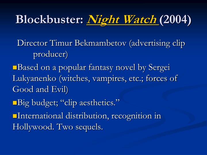 Blockbuster night watch 2004