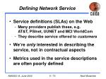 defining network service