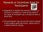 rewards or incentives exist for participants