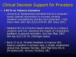 clinical decision support for providers4