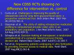 new cdss rcts showing no difference for intervention vs control