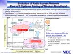 evolution of radio access network flow of 2 systems aiming at wireless broadband
