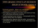 9th grade civics at hudson high school goals