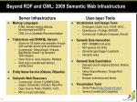 beyond rdf and owl 2009 semantic web infrastructure