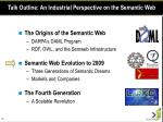 talk outline an industrial perspective on the semantic web20